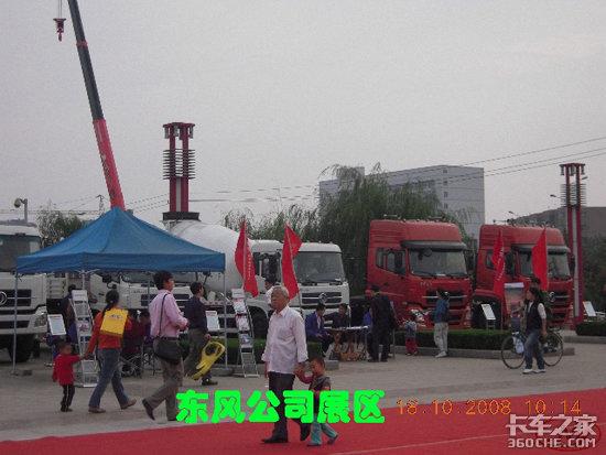 点评济南国际卡车展