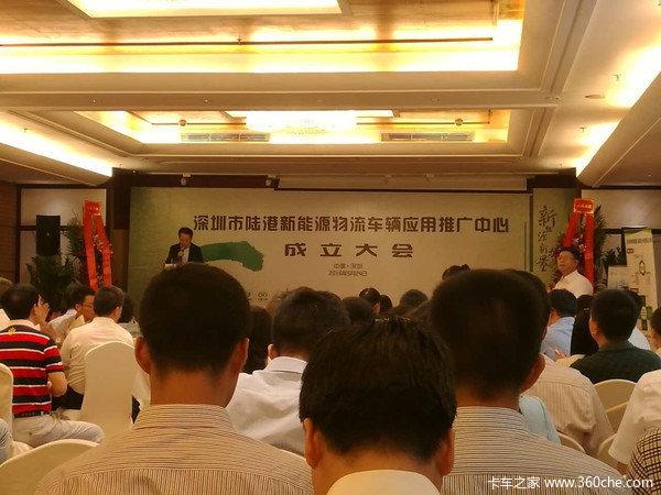 我伙呆!深圳上牌新能源物流车达8270辆