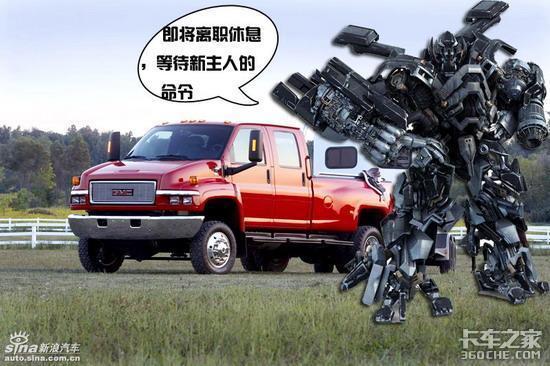 通用暂停售卡车生产线