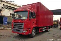 仅售12.2万 上海格尔发载货车火热促销