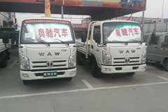 直降1.4万 莱芜奥驰A系载货车限量促销