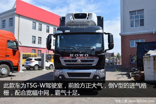 有钱就是任性顺丰定制豪沃T5G冷藏车