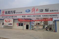 直降2000 济宁永安车业凯普特E280促销
