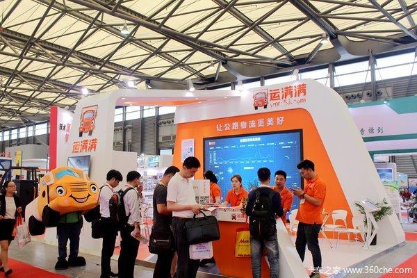 运满满两大法宝打造中国物流运力平台