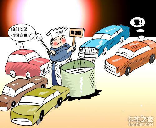 车购税改革年底前完成