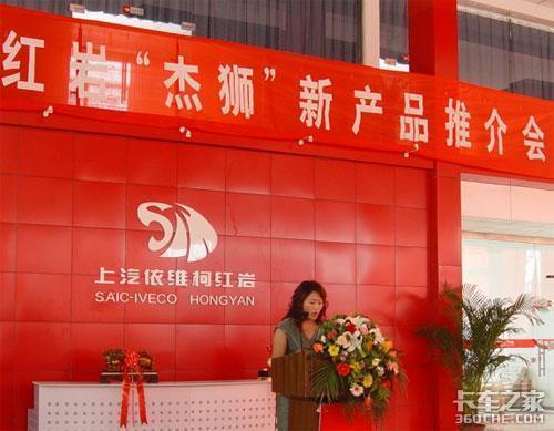 新红岩徐州4S店开业