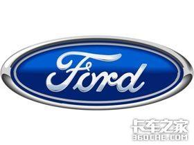 福特在华销量创新高