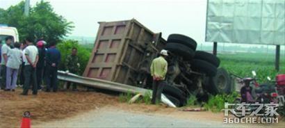 卡车司机把危险给自己