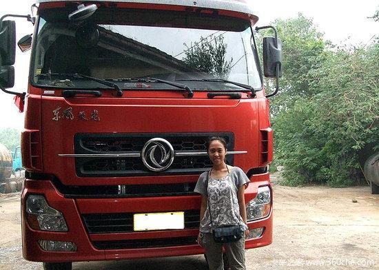 卡车司机80后的女儿