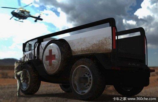 全地形两栖救援概念车