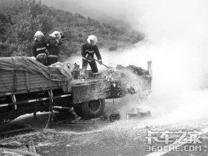 货物自燃烧伤高速公路
