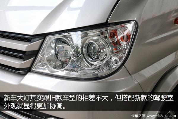 载货量增大空间不减长安新豹2双排微卡
