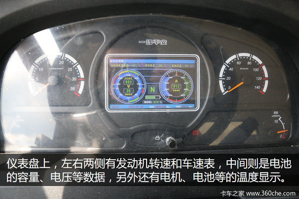 """可发射""""水炮弹""""东风首推电动抑尘车"""