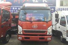 回馈用户 桂林解放公狮载货车钜惠0.7万