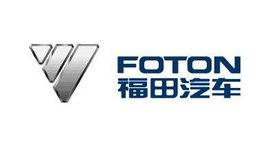 福田品牌价值蝉联第一