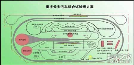12亿建西部首个试车场