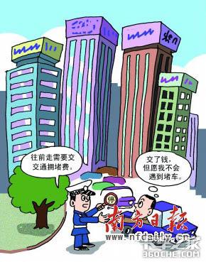 求解城市交通管理难题