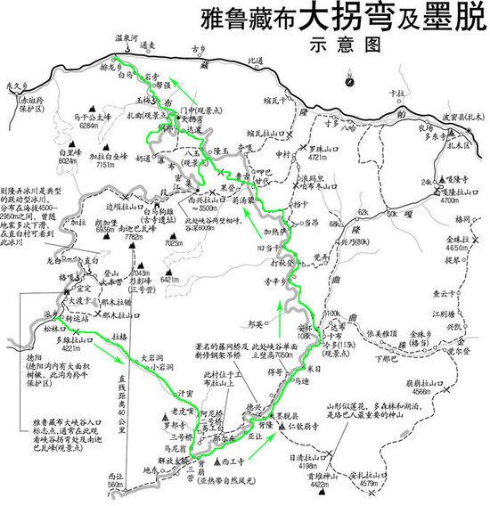 公路延伸向墨脱:中国唯一不通公路的县