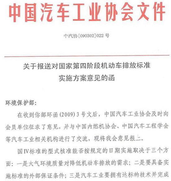 亚新科的中国创新之路