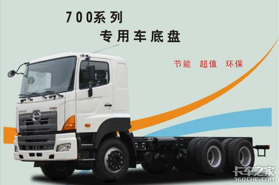 广汽日野700上市在即卡车之家提前揭秘