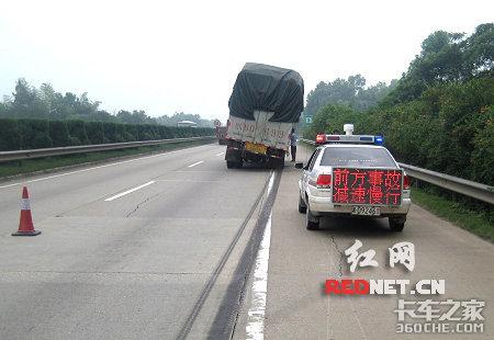 货车负重路上跑断轮轴