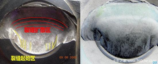 发动机非典型案例之气门摇臂座断裂分析