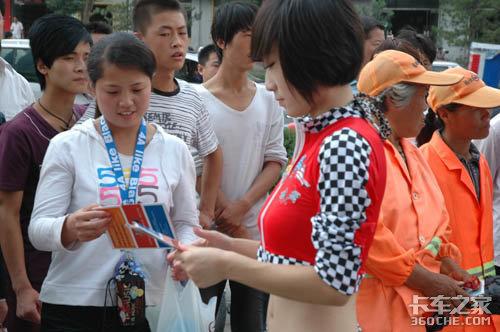 中国首批越野重卡榆林
