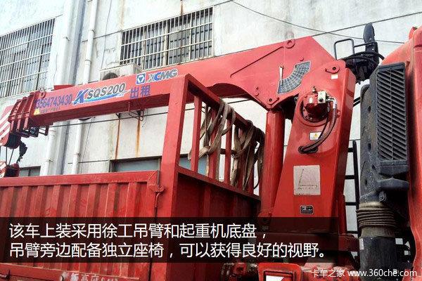 天龙底盘搭配徐工吊臂装载10吨小意思