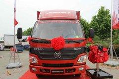 仅售7.2万元 潍坊欧马可1系载货车促销