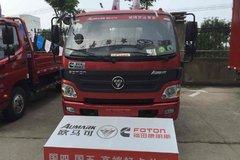 仅售10.7万 六安欧马可3系载货车促销中