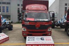 处理库存 六安欧马可3系载货车降0.7万
