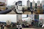 粉罐车行业新突破 33吨18分钟卸干净!