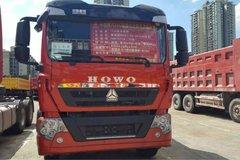 仅售32万 重庆重汽豪沃T5G自卸车促销中