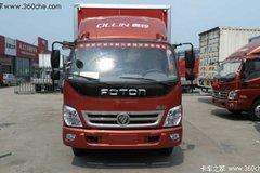 让利促销 天津奥铃TX载货车现售7.75万