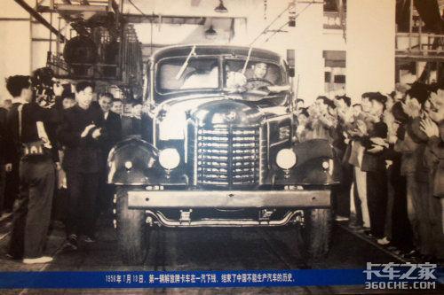 新中国第一辆汽车CA10