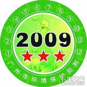 广州以旧换新或补一万