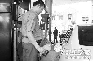 国内油价月底或将上调