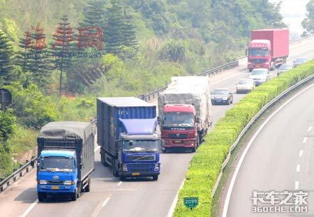 治理大货车关键在治根