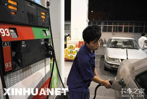 柴油价每升上调0.26元