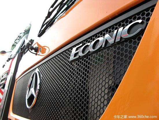 奔驰Econic专用车底盘