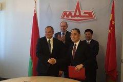 中联重科与MAZ建合资公司 开启国际合作