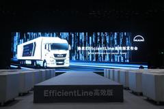 MAN EfficientLine高效版牵引登陆中国