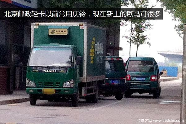 卡车司机的梦想邮政车畅行城区无人拦