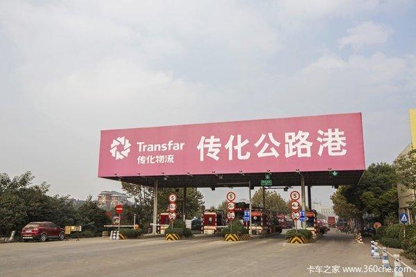 鸿宝真要退出上海?传化或成最大信息港