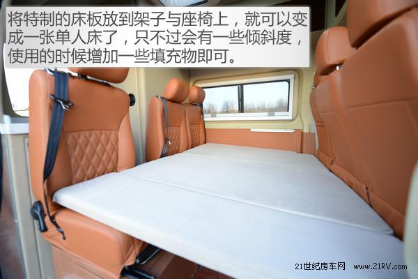 预算30万之内 4款自行式B型房车你选谁?