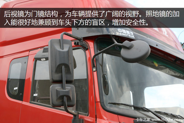多选配是亮点图评重汽斯太尔M5G冷藏车