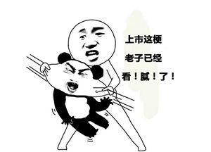 物流神回复(5)快递业波涛汹涌乱一锅粥