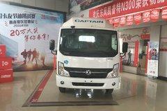 仅售8.2万 昆明凯普特N280载货车促销中