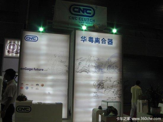 重庆商用车展正式开幕