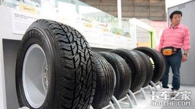 中国轮胎将退出美市场